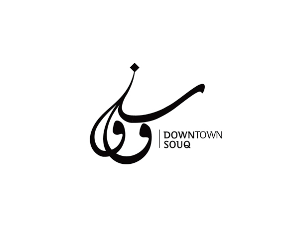 Downtown Souq Arabic Logo Design Calligraphy Style