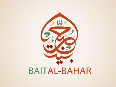 21 top best arabic calligraphy logo design ideas inspiration 2018