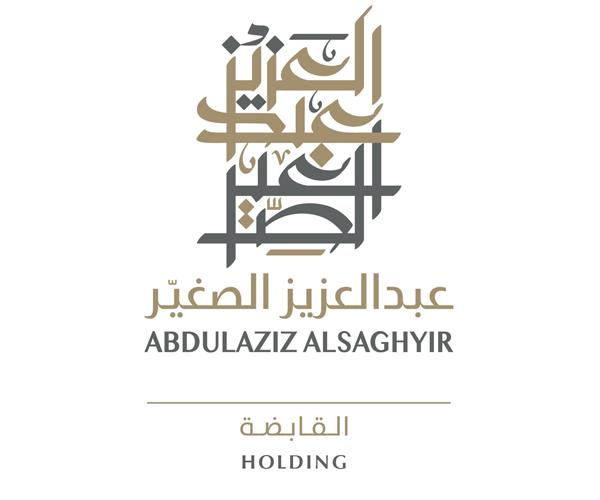 Abdulaziz-Alsaghyir-Holding-Company-logo-design