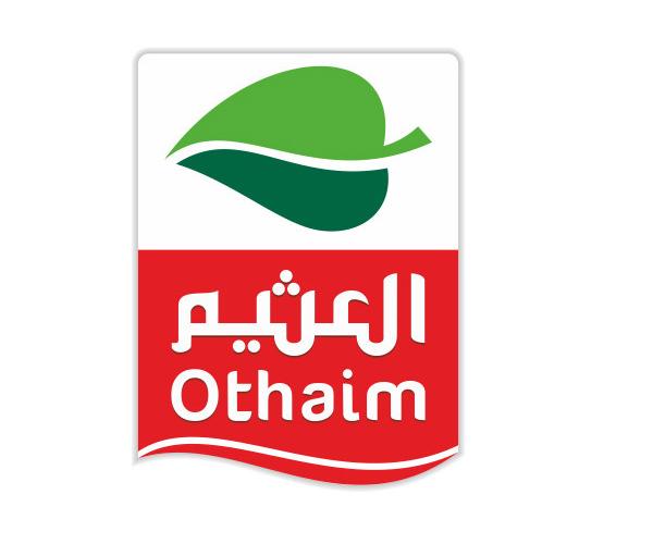 Al-Othaim-logo-design-company-riyadh