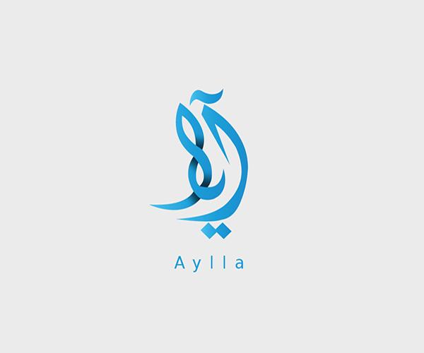 Aylla-Saudi-Arabic-typography-creative-logo