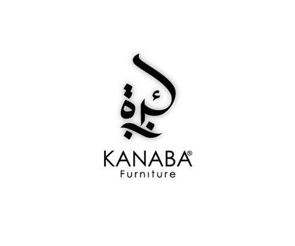 Kanaba-Furniture-classic-arabic-logo