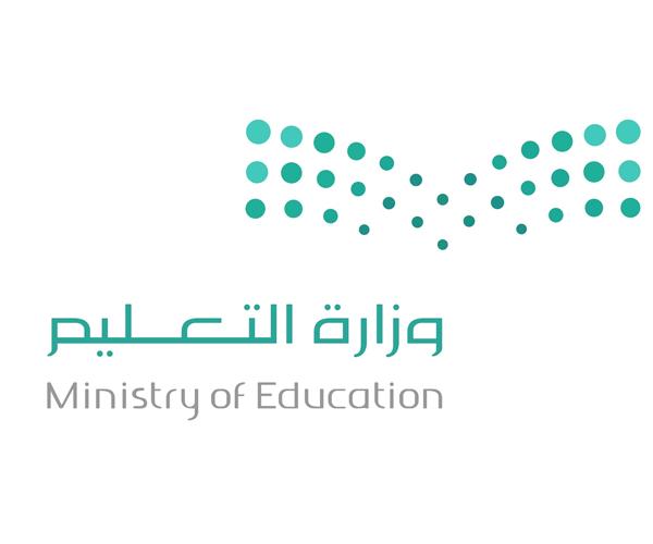 Ministry-of-Education-Saudi-Arabia-free-download