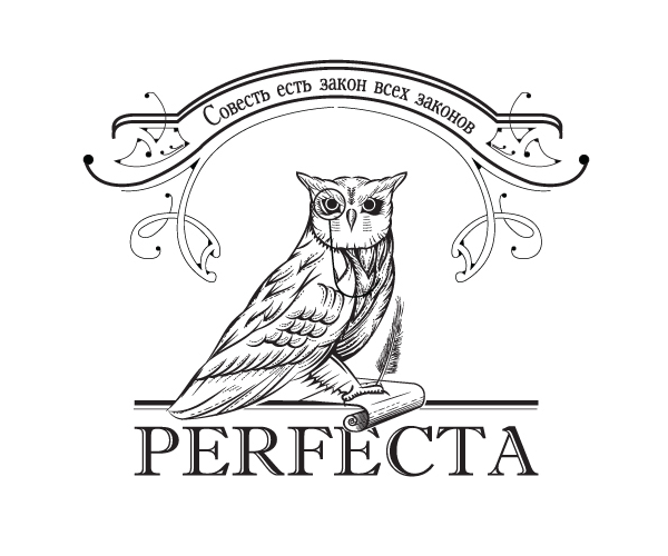 PERFECTA-company-logo-design-free-download