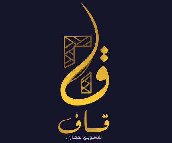 Qaaf-one-word-arabic-logo-design