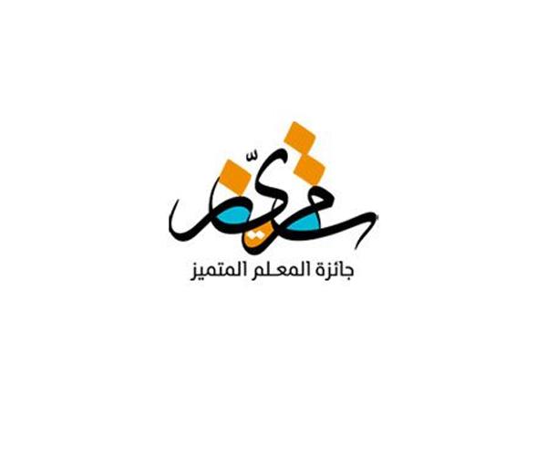 Sharp-Arabic-Calligraphy-Logo-KSA