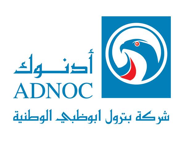 adnoc-petrol-company-logo-design-abu-dhabi