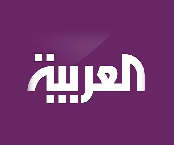 Al othaim logo