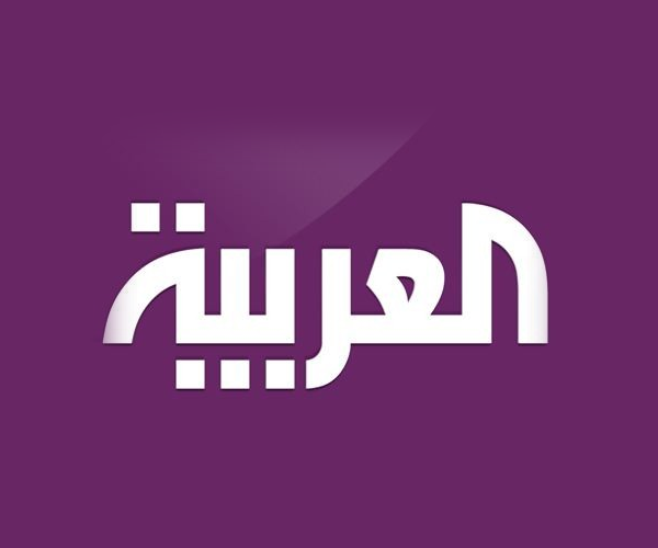 al-arabia-tv-logo-design-free-download