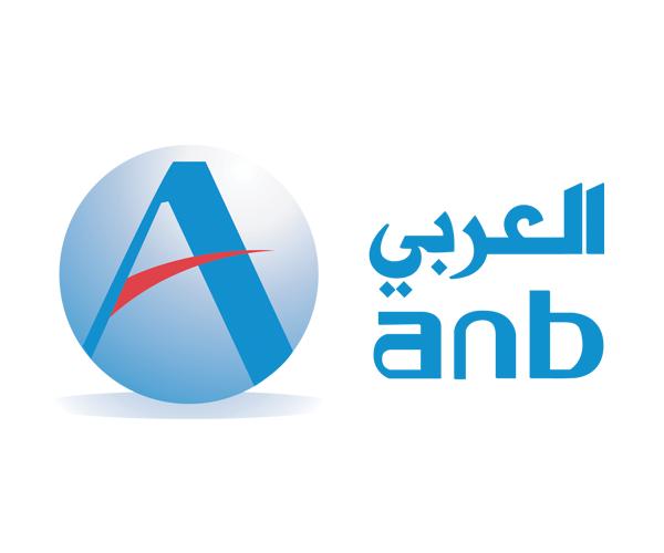 anb-bank-logo-design-free-download-Saudi-arabia