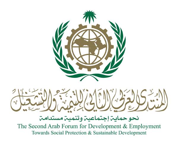 arab-forum-logo-design-saudi-arabia