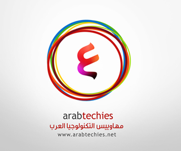 arab-techies-net-logo-design