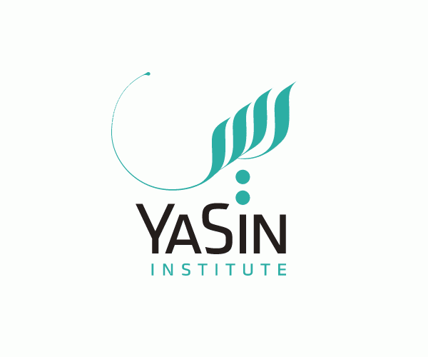 arabic-institute-yasin-logo
