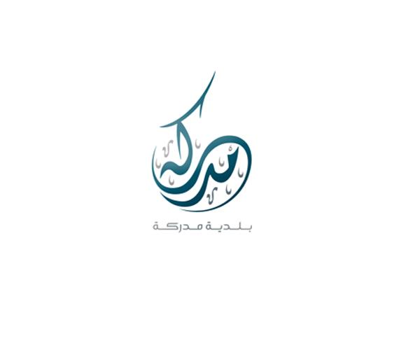 arabic-text-logo-ideas-design-saudi