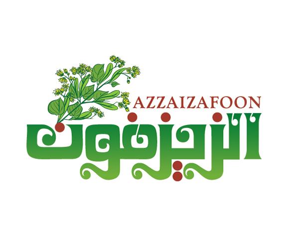 azzaizafoon-arabic-logo-design-KSA