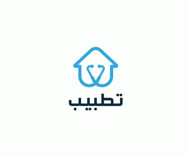 creative-simple-doctor-arabic-logo-design