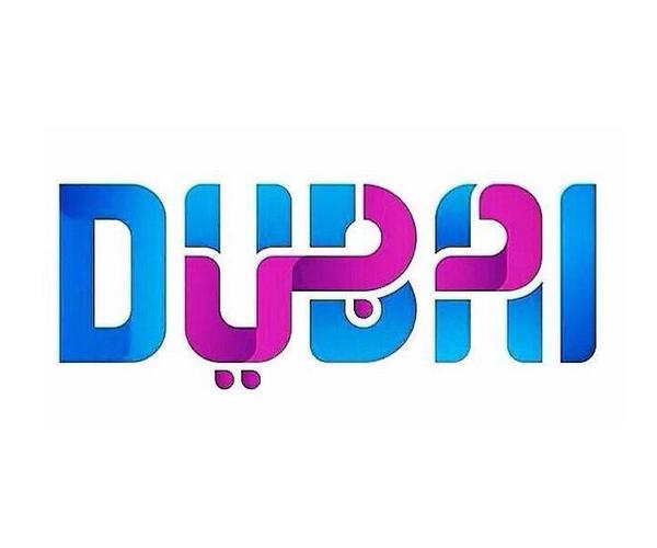 dubaid-arabic-logo-design-for-company