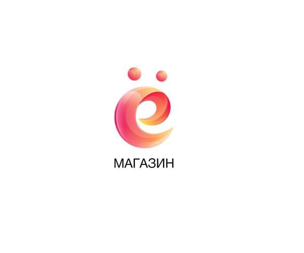 e-letter-Custom-Logo-Design-Company-Dubai