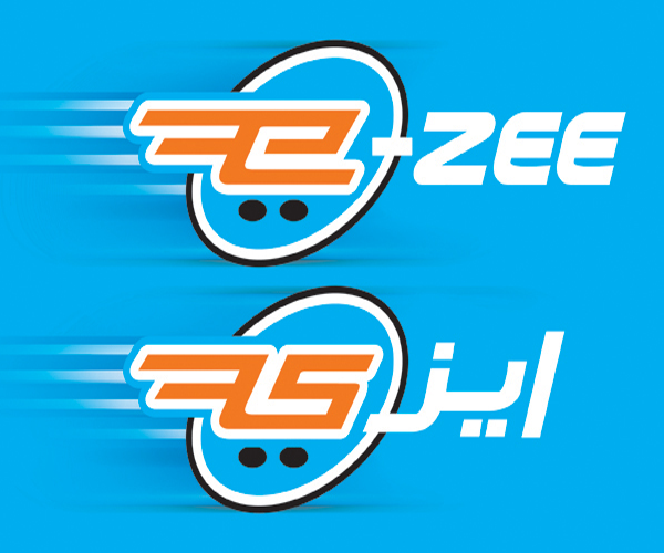 e-zee-logo-design-arabic