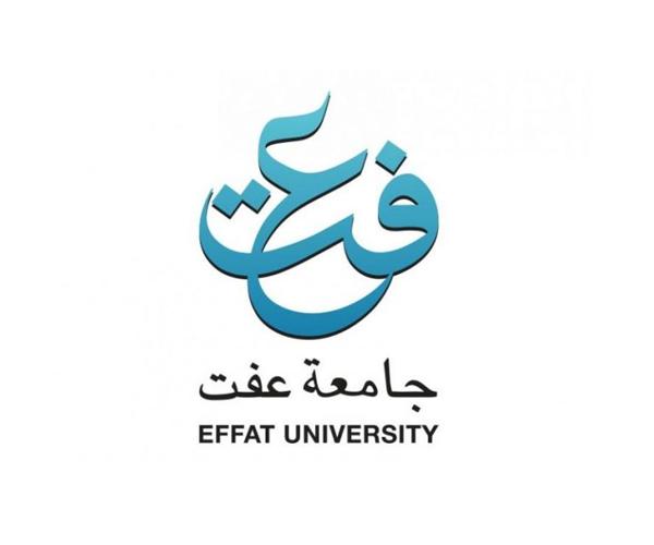 effat-university-logo-design-jeddah-KSA