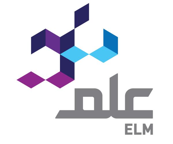 elm-logo-design-kingdom-in-saudi-arabia-company