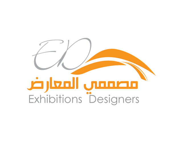 exhibition-logo-designer-jeddah-saudi-arabia