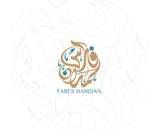 fares-hamdan-logo-design-riyadh
