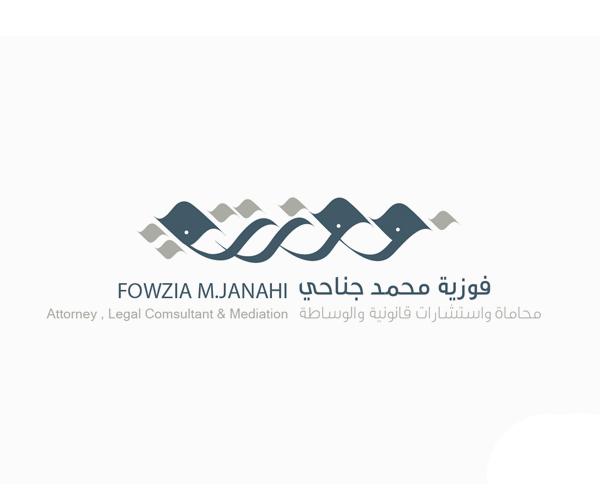 fowzia-m-janahi-arabic-calligraphy-style-logo-design