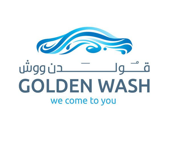 golden-wash-logo-design-saudi-arabia