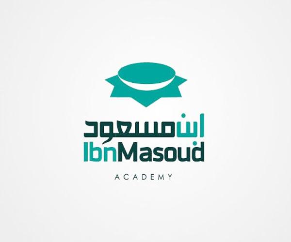 ibn-masoud-academy-logo-design-arabic