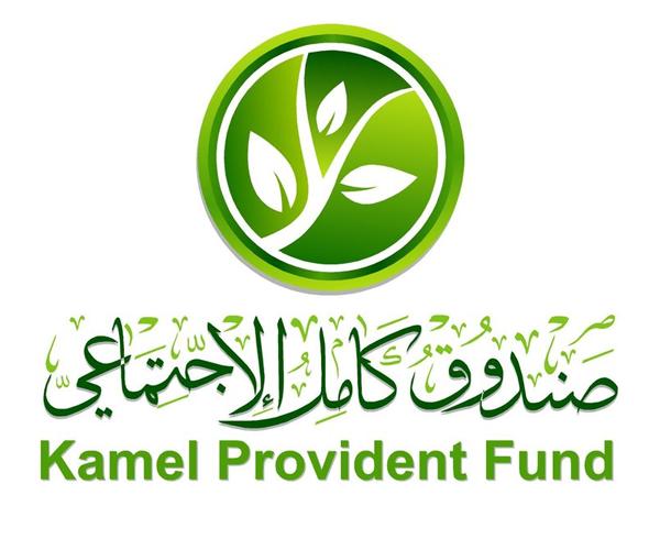 kamel-provident-fund-logo-design-arabic