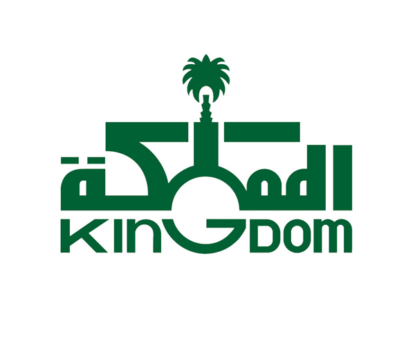 kingdom-group-logo-design-saudi-arabia