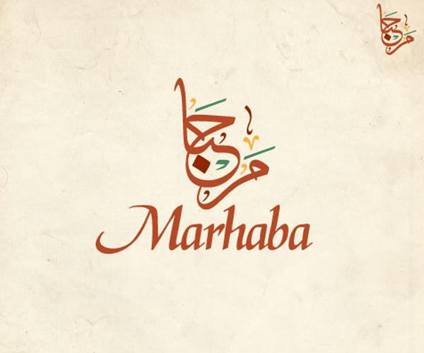 marhaba-arabic-creative-text-logo