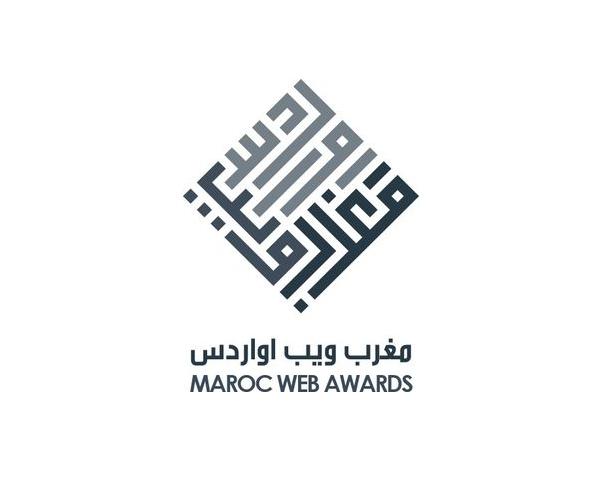 maroc-web-awards-calligraphy-shape-design-logo