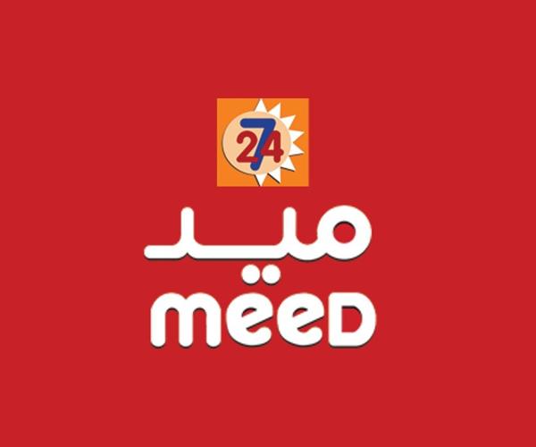 meed-logo-saudi-arabia-logo-design-agancy
