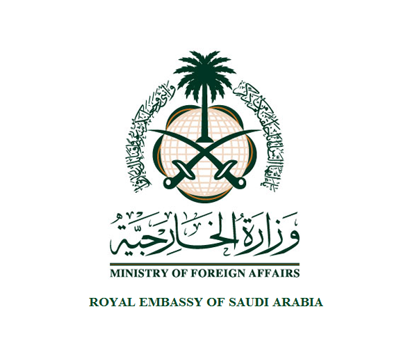 ministry-of-foreign-affairs-logo-design-saudi-arabia