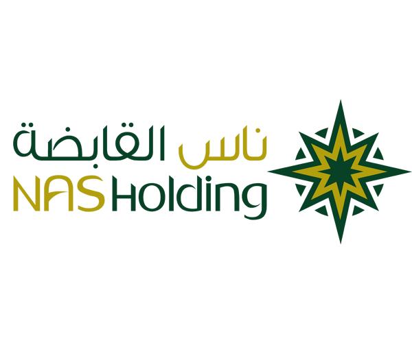 nas-holding-group-saudi-arabia-logo-design