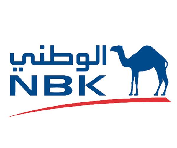 nbk-bank-logo-design-free-download-saudi-arabia