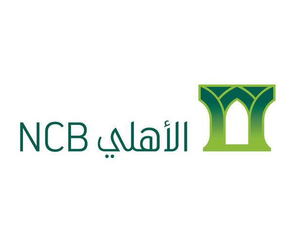 ncb-logo-design-free-download-saudi-arabia