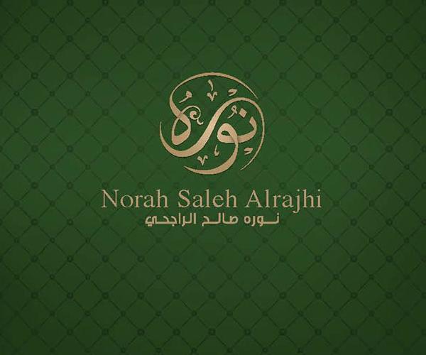 norah-saleh-alrajhi-traditional-arabic-logo