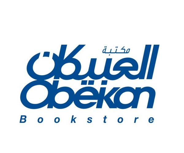 obekan-bookstore-logo-design-saudi-arabia
