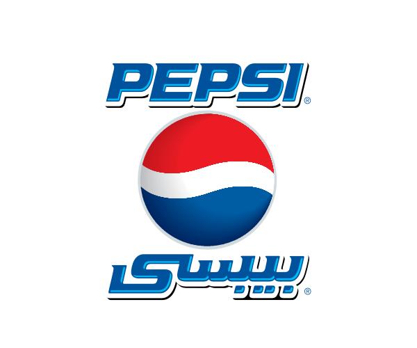 pepsi-logo-design-saudi-arabia-png-free