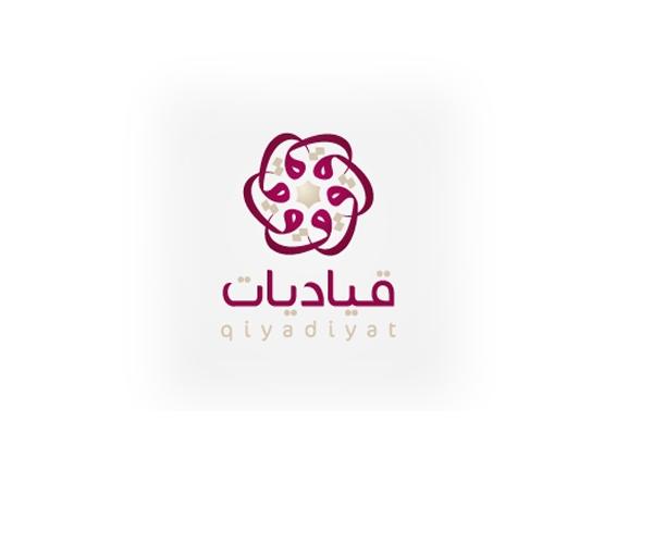 qiyadiyat-logo-design-arabic