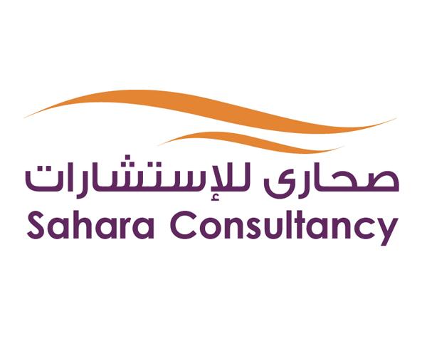 sahara-consultancy-logo-design-internet-company