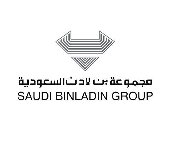saudi-binladin-group-logo-design-free-download