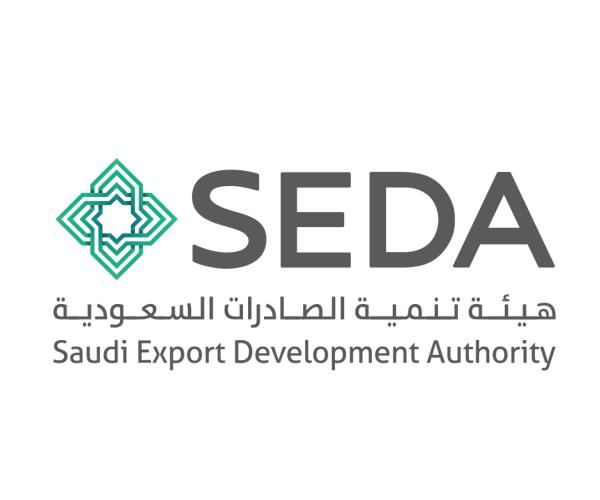 saudi-export-development-authority-logo-design