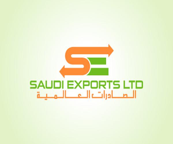 saudi-exports-ltd-logo-design-agancy-jeddah