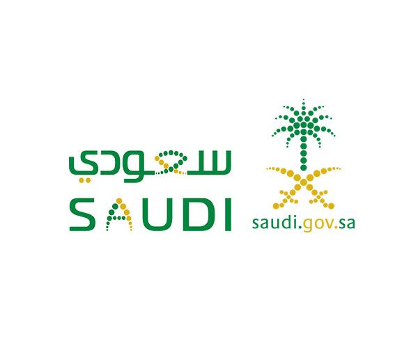 saudi-gov-sa-logo-design-png-free-download