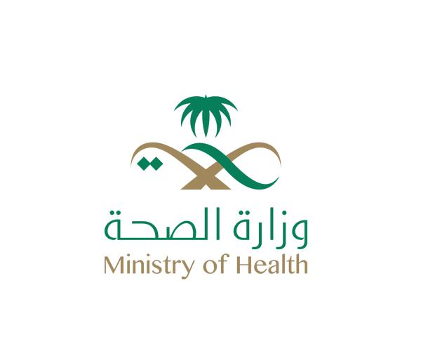 saudi-ministery-of-health-logo-design-free-download