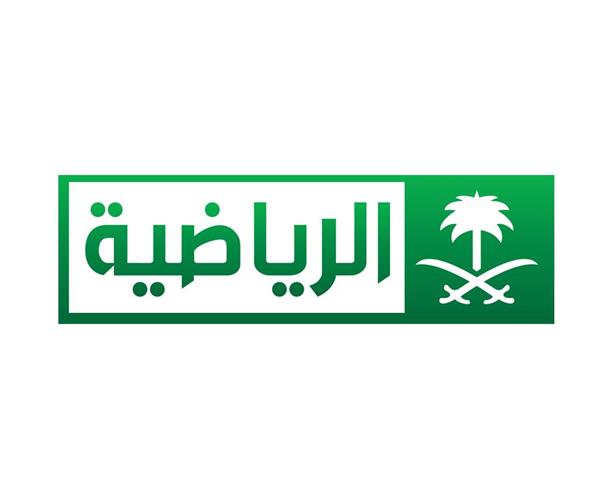 saudi-tv-logo-design